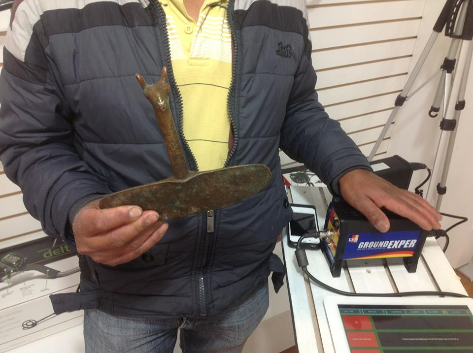 Inca meat cutter found with DRS GROUND EXPER